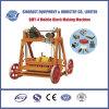 半自動移動式煉瓦具体的な作成機械(QMY-4)