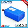 Grande capacité 8000mAh 7.4V Li-Polymer Battery