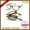 R1695 China Mayorista plegable Marcos Lunettes de lecture granel Compra de China