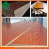 18mm Double Sides Wood Grain Melamine Faced MDF Board
