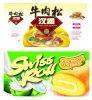 Food를 위한 음식 Grade PVC Shrink Sleeve/Shrink Film