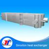 空気分離のための空対空熱の版交換体