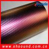 Пластмасса углерода листа усиленная волокном (SCF120)