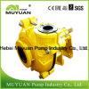 Constructeur centrifuge de pompe de boue d'exploitation d'alimentation d'hydrocyclone
