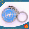La geometria 2015 Shape Metal Key Chains/Keyrings per Souvenir