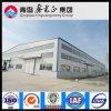 SGS аттестовал мастерскую стальной рамки (SS-316)