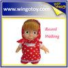 Boneca de Masha que fala e que grava (WG001)
