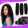 طويلة شعر إمتداد حل أجعد لون طبيعيّ سوداء