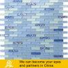 فسيفساء زجاجيّة في اللون الأزرق مع أفق مزيج