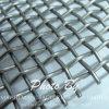 Acoplamiento de alambre de acero inoxidable de la armadura llana AISI304