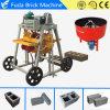 販売のための機械を置く具体的で移動可能な空のブロック