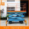 гидровлические 1ton 2.5m Moving Scissor таблица подъема воздушной работы (SJY1-2.5)