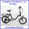 Una bici piegante elettrica da 20 pollici E
