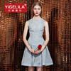 Vestito Sleeveless dal collo della O delle donne di Yigelila Lastest