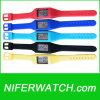 실리콘고무 시계 (NFSP054)