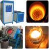 Fornace di fusione 160kw del riscaldamento di induzione dell'alluminio