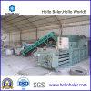 高い押す力が付いているHellobalerの油圧プラスチックびんの梱包機械