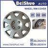 Оптовая продажа 13  14  серебряных крышки оправы колеса реплики