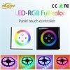 24V接触パネルスイッチRGB LED防水機能の軽い調光器のコントローラへの最もよい価格DC12V