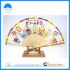 Diseño libre del diseño de DIY que hace publicidad del ventilador del bambú del regalo