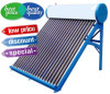 Non-Pressurized低圧の真空管の太陽給湯装置の太陽間欠泉、ソーラーコレクタ