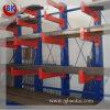 Cantilever Azul para almacenamiento de acero Junta