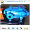 다단식 휴대용 고압 물 공급 펌프