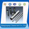 最もよい価格の薄い壁の標準サイズのステンレス鋼の管