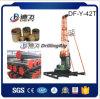 최신 판매 중국 공장 700-1400m Df Y 42t 새로운 사용된 우물 코어 드릴링 기계 가격