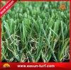 良質の緑色の安い人工的な泥炭のカーペットの景色の合成物質の草