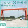 Grue électrique 1 tonne - grue de portique simple de poutre de 32 tonnes