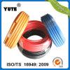 PRO Yute 3/8 Inch - 높은 Pressure Braided Air Hose