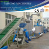 Haustier Crushing und Washing Plant/Line
