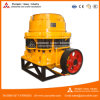 Psgb Quarry Spring Cone Crusher mit Large Capacity