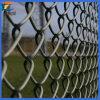 アメリカの標準PVC上塗を施してあるチェーン・リンクの金網