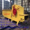 不用な木製の合成の粉砕機の砕木機機械