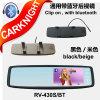 espelho de Rearview 4.3-Inch universal com Bluetooth, RV-430/Bt