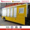 黄色い機能FRPのトラックボディ