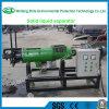 酪農場の無駄の肥料の固体液体の分離器または動物の排泄物排水機械
