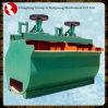 Máquina de la flotación de la serie de SF/XJK