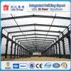 가벼운 강철 구조물 창고 (LSS-75001)