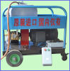 Reinigungs-Hochdruck-Waschmaschine China-GY 300bar konkrete