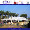 Красивейшее шатёр для венчания (SDC1016)