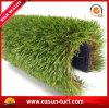 中国の安いフットボールのカーペットの装飾のための人工的なカーペット草