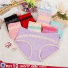 Ropa interior de las mujeres de la ropa interior del cordón de las mujeres de los calzoncillos lindos atractivos de los escritos Niza