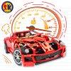 Le modèle en plastique de Ferrari Sportscar bloque le jouet 1322PCS