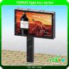 屋外掲示板を広告するLEDを回すスクローリングシステム