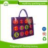 Хозяйственная сумка конкурентоспособной цены сплетенная PP для супермаркета