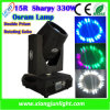 Sharpy 15r Beam Moving Head Light com lâmpada Osram