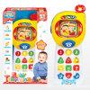 子供の赤ん坊のおもちゃ(H4646016)のための移動式おもちゃ